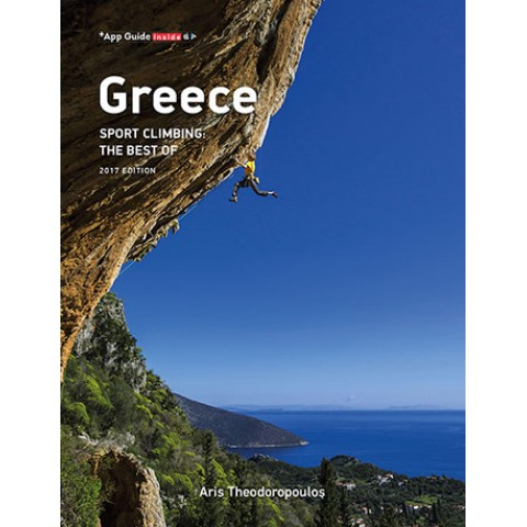 Preview of Greece Sport Climbing: 2017 Edition